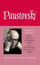 Russische Bibliotheek - Het verhaal van mijn leven