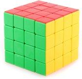 Breinbreker Kubus 4x4x4 - rubik Revenge cube - 6.2cm