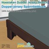 Homéé - Hoeslaken Double dik jersey stretch 210g. p/m2 100% katoen - Grijs - 90/100x200 +30cm