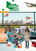 200% Economie 2 vmbo-b(k) Leerwerkboek