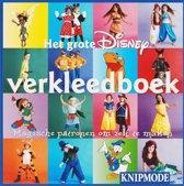 Het grote Disney verkleedboek en patroon