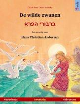 Sefa prentenboeken in twee talen - De wilde zwanen – ברבורי הפרא (Nederlands – Hebreeuws)