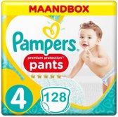 Pampers Premium Protection Pants - Maat 4  - 128 Stuks - Luierbroekjes Maandbox