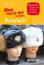 Boek cover Hoe zeg je dat in het Russisch van Lingea