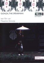 Gonza The Spearman (dvd)