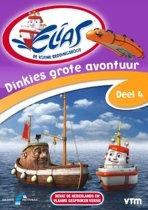 Elias Deel 4