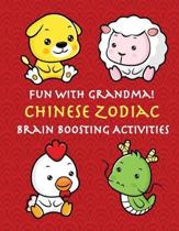 Fun With Grandma! Chinese Zodiac Brain-Boosting Activities
