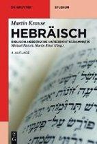 Hebr�isch