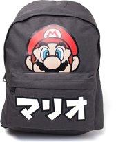 Nintendo - Super Mario Rugzak met Japanse tekst