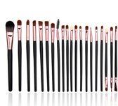 Evvie 20-delige make-up kwasten set - voor oogschaduw, lippenstift, concealer en foundation - zw/kf
