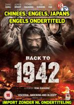 Back to 1942 [DVD]