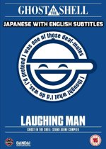 Ghost In The Shell: SAC - The Laughing Man [DVD]