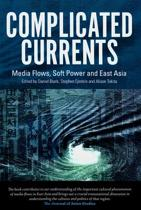 Complicated Currents