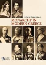 The Monarchy in Modern Greece