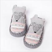 JillyBee - Baby Sokjes - Slofsokken - Sloffen - Antislip - Grijs - 14cm