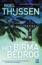 Graham Marquand-reeks 6 - Het Birma Bedrog