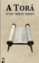 A Tor (OS Cinco Primeiros Livros Da Biblia Hebraica)