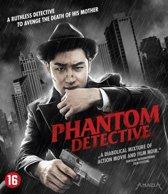 Phantom Detective [Blu-Ray] (dvd)