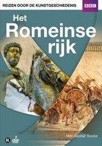 Het Romeinse Rijk