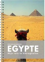 Reisdagboek Egypte