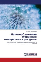 Nalogooblozhenie Vtorichnykh Mineral'nykh Resursov