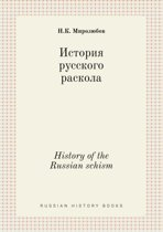 History of the Russian Schism