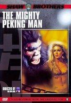 Mighty Peking Man (dvd)