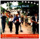 Walking Shrill