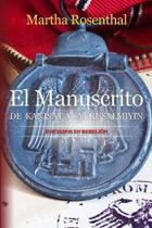El Manuscrito de Kanisat Al-Yerusalmiyin