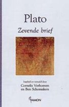 Plato, zevende brief