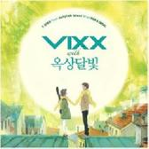 Y. Bird from Jellyfish Island with Vixx & Okdal