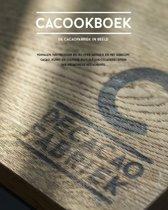 CACOOKBOEK, De Cacaofabriek in beeld