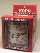Cadeautip! - Toiletpapier - In geval van nood - Nood toiletpapier