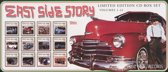 East Side Story, Vol. 1-12