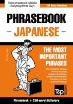 English-Japanese phrasebook and 250-word mini dictionary
