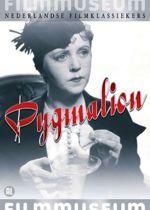 Pygmalion (dvd)