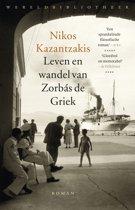 Leven en wandel van Zorbas de Griek