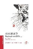 Nainai erzählt... Märchen aus China