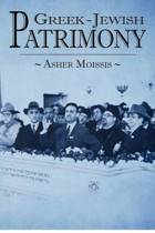 Greek - Jewish Patrimony