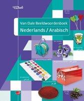 Omslag van 'Van Dale beeldwoordenboek - Nederlands/Arabisch'