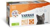 Yarrah Bio Hond Mult-Pack Alu Kuip Mix