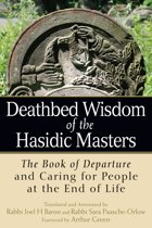 Bol enduring grace ebook adobe epub carol lee flinders deathbed wisdom of the hasidic masters fandeluxe Document