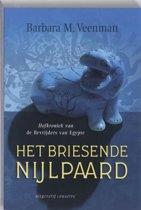 Het briesende nijlpaard