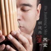 Hu Jianbing's Sky