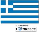 Griekse vlag met 2 gratis Griekenland stickers