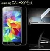Tempered Glas Screenprotector Samsung Galaxy S5