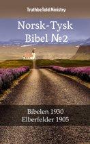 Norsk-Tysk Bibel №2