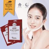 Avajar Perfect V Lifting Premium Mask - K Beauty | Korean Makeup | Kin Lift | Chin Lift | V Face