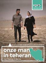 Onze Man In Teheran - Seizoen 1