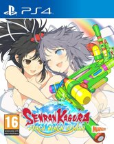 Senran Kagura: Peach Beach Splash PS4